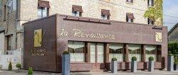 Restaurant Argentan Hostellerie de la Renaissance